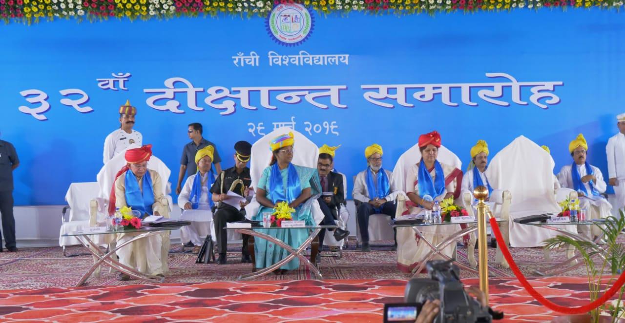 Madhuban News - Onelink