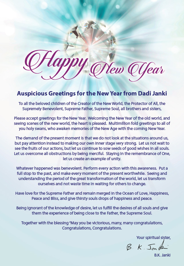 auspicious greetings for the new year from dadi janki 28 december 2014
