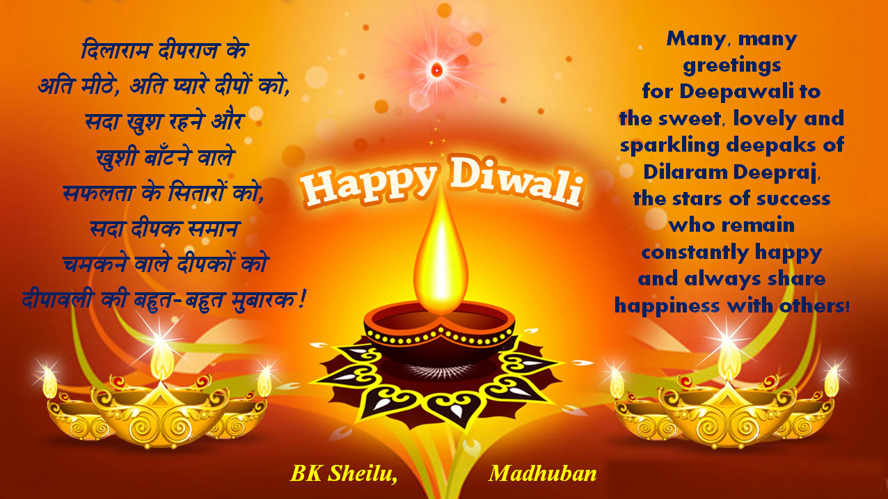 2014 international news archive onelink diwali greetings from mauritius m4hsunfo